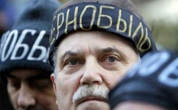 26 апреля в Тульской области пройдут митинги против отмены чернобыльских льгот