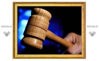 В Тульской области вынесен приговор цыганке