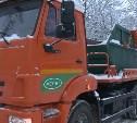 Региональный оператор ООО «МСК-НТ» отчитался о первых итогах работы в Тульской области