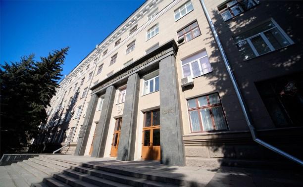 В ТулГУ на 10% сократили зарплату административно-управленческого персонала