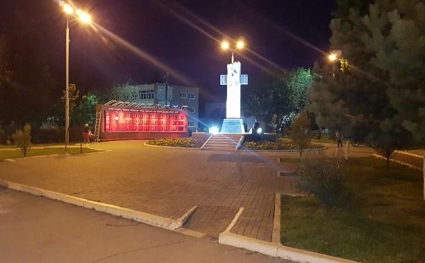Тульский памятник жертвам Чернобыля украсили подсветкой