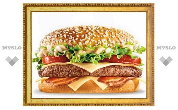 McDonald's пока не закроют