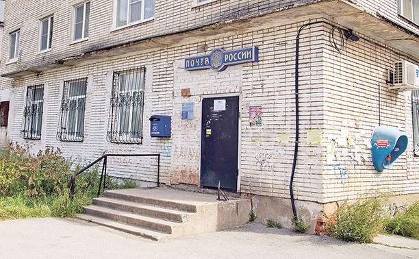 Жители Скуратово: «Оставьте нам почту!»