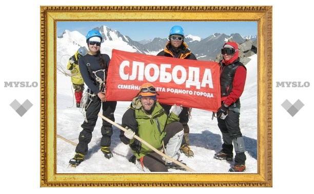 «Слобода» покорила Монголию