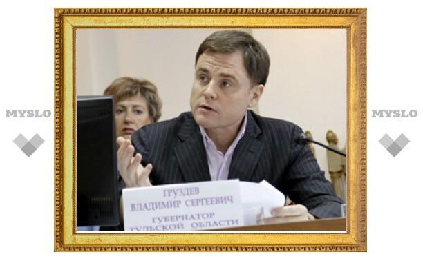 Главы муниципалитетов Тульской области отчитались перед губернатором