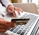 Как тулякам обезопасить себя при оформлении займов онлайн
