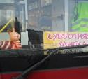 Очередной рейс «Субботней улитки» посвящён Пушкину