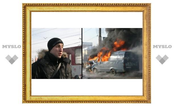 """Водитель сгоревшей """"ГАЗели"""": «Джип разворачивался и врезался в лайн!»"""