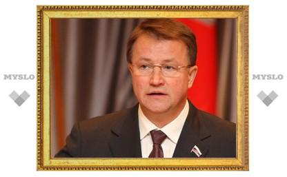 Тульский губернатор отправится на очную ставку