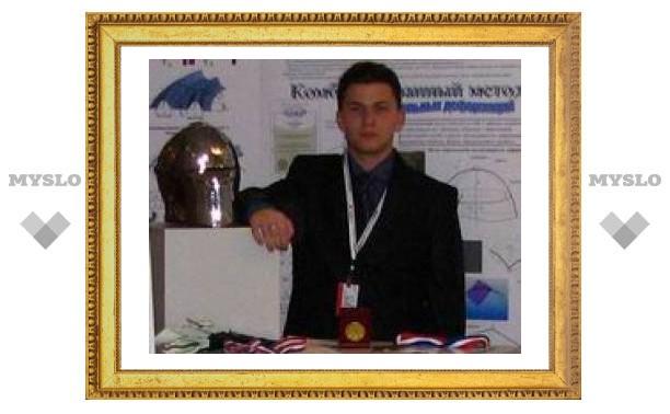 Медведев наградил тульского студента