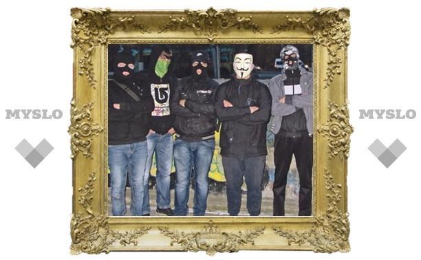 Тулу охраняют интернет-борцы с педофилами