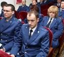 В прокуратуре Тульской области подвели итоги работы за 2015 год