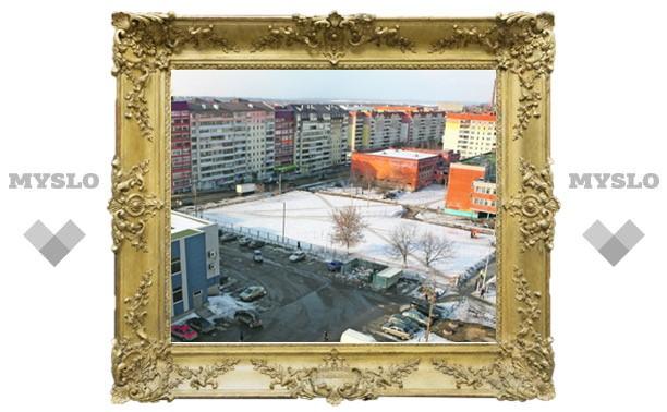 Что построят на Площадке: бассейн или торговый центр