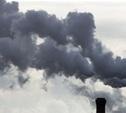 В Новомосковске приостановили выброс вредных веществ