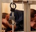 Жителей Белёва осудили за серию особо тяжких преступлений