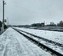 Пропавший тульский футболист попал под поезд