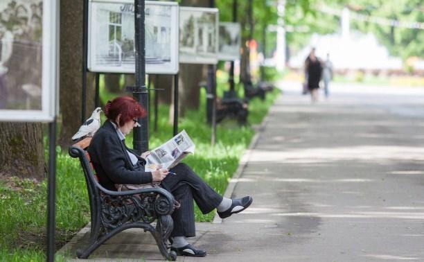 Пенсии: как их рассчитывают, и на что надеются туляки