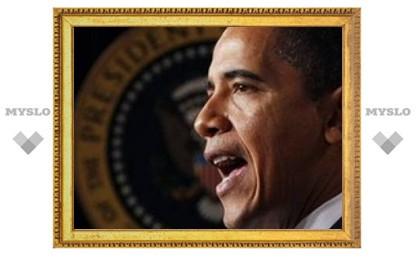 Президент США отправляется в первое европейское турне