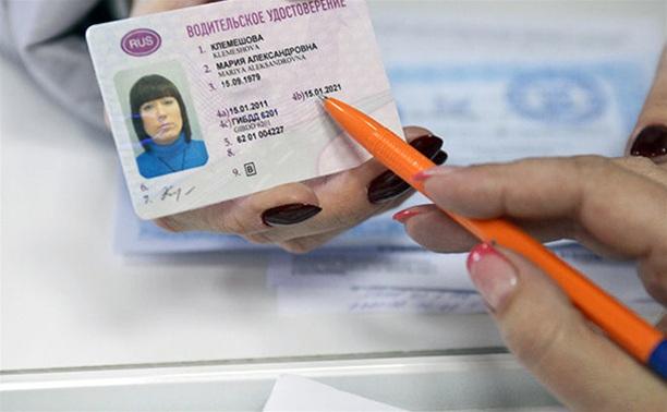 Выдача водительских удостоверений с новыми категориями откладывается на неопределенный срок