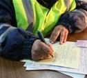 Госдума одобрила идею о скидках на штрафы ГИБДД