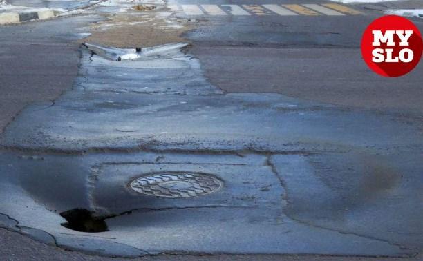 Провал в центре Тулы: подрядчик восстановит дорожное полотно