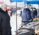 Что будет с ценами на продукты в Туле?