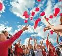 Клиника «Семейная» приглашает туляков на празднование Международного дня защиты детей