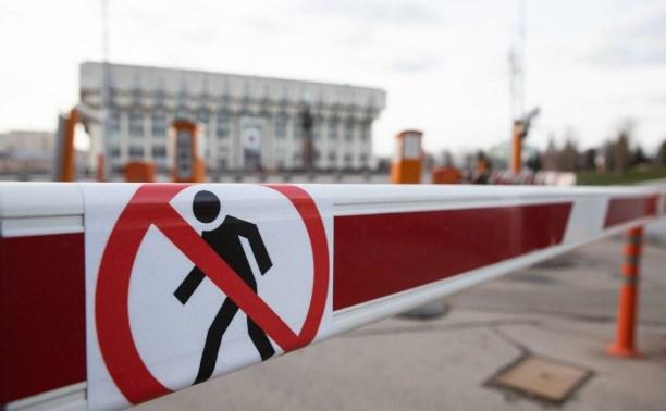 В России ввели штрафы за нарушение карантина