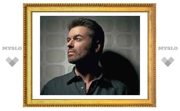 Джордж Майкл откроет новую художественную галерею