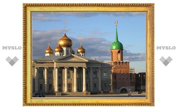 В Туле на месте подстанций в кремле откроют новые музеи?