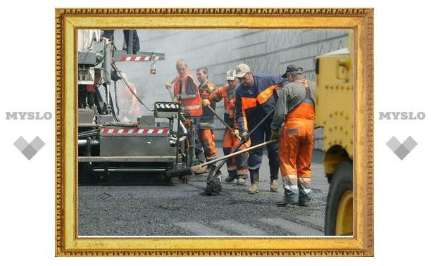 Новомосковские дороги ждет ремонт