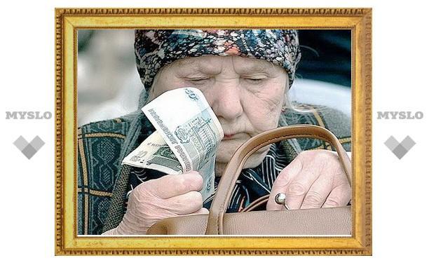 С 1 апреля у туляков увеличились пенсии
