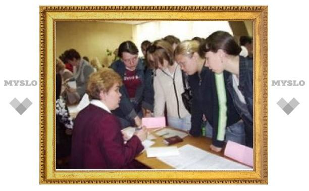 За 2009 год в Туле вдвое увеличилось число безработных