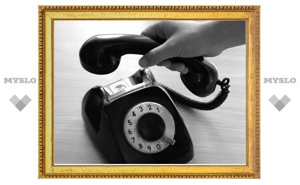 Разговоры по домашнему телефону подорожают с 1 марта