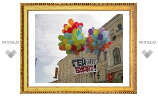 """В Москве пройдет """"Славянский гей-парад"""""""