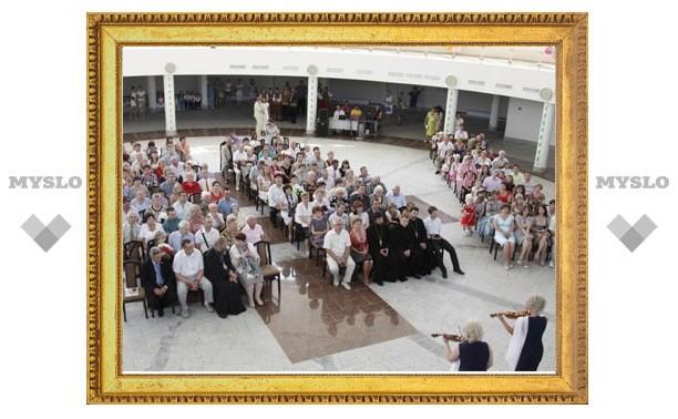 В Туле отметили День семьи, любви и верности