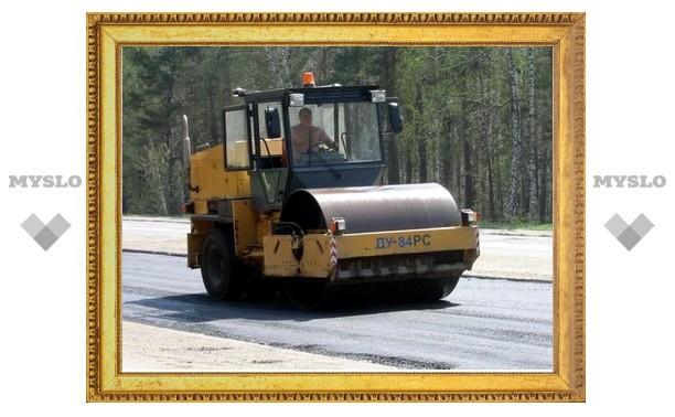 Подрядчики в Тульской области срывают график ремонта дорог