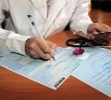В Узловском районе 72-летняя врач-терапевт приговорена к штрафу за получение взяток