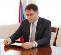 Владимир Груздев провел встречу с руководством ОАО «Корпорация развития Тульской области»