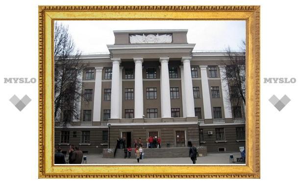 Студенты ТулГУ поборются за Потанинскую стипендию