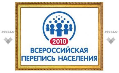 Опубликованы первые итоги Всероссийской переписи-2010