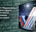 Тульские учителя обсудят вопросы образования в Пензе