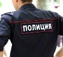 В Тульской области полицейские выбивали показания у подозреваемых