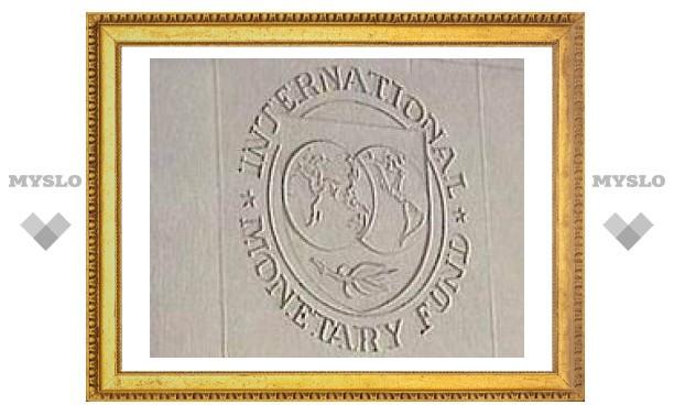 """МВФ: Мир ждет самый страшный финансовый кризис со времен """"великой депрессии"""""""