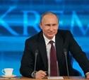 Туляк задал вопрос Владимиру Путину на прямой линии