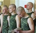 «Откосить» от армии стало сложнее