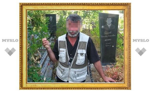 В Узловой поймали кладбищенского вора