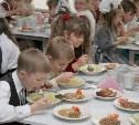 В Алексине школьников кормили фальсифицированным маслом