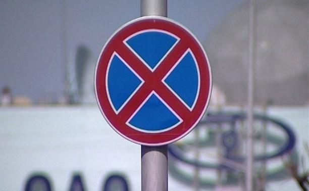 В Туле ограничат движение транспорта на ул. Ф.Энгельса