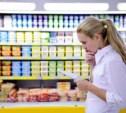 Чего ждать тулякам от запрета на иностранные продукты